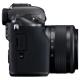 Фотоаппарат Canon EOS M5 Kit