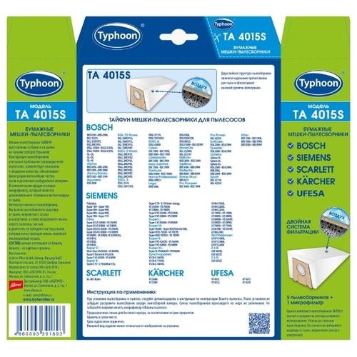 Тайфун Бумажные мешки-пылесборники TA 4015S