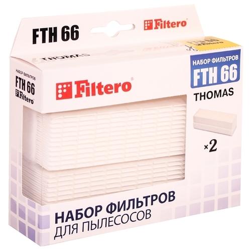 Filtero Набор фильтров FTH 66
