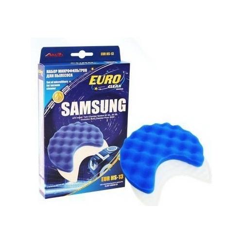 EURO Clean Набор микрофильтров HS-13