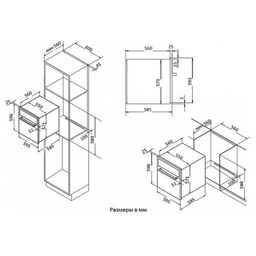 Электрический духовой шкаф Korting OKB 760 FX