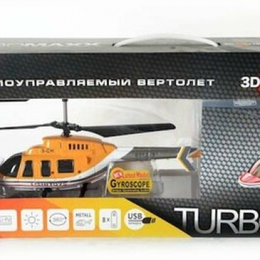 Вертолет Joy Toy TurboMax