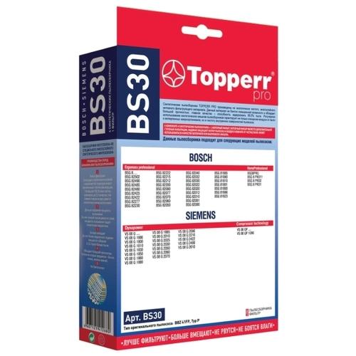 Topperr Синтетические пылесборники BS30