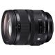 Объектив Sigma AF 24-70mm f/2.8 DG OS HSM Art Canon EF