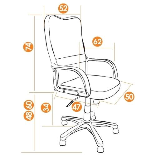 Компьютерное кресло TetChair CH 757