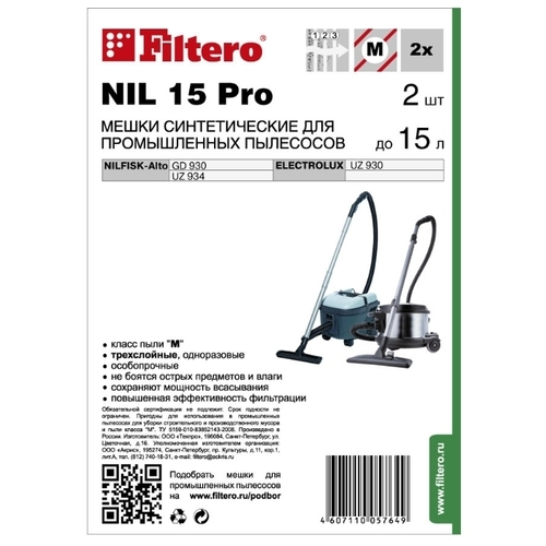 Filtero Мешки-пылесборники NIL 15 Pro