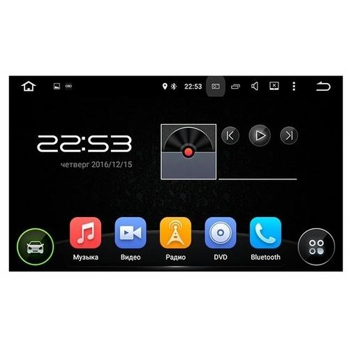 Автомагнитола FarCar s130 Mazda CX-5 (2012-2015) Android (R212)