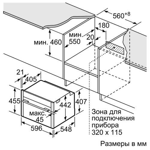 Электрический духовой шкаф NEFF C18MT22H0