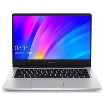 "Ноутбук Xiaomi RedmiBook 14"" Ryzen Edition"