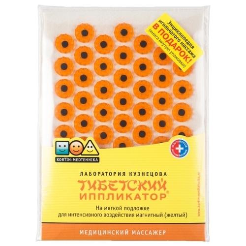 Лаборатория Кузнецова медицинский коврик на мягкой подложке 17х28 см - более острые иглы, магнитные вставки
