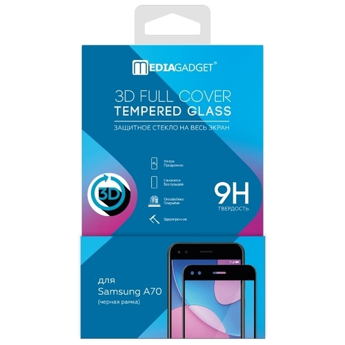 Защитное стекло Media Gadget 3D Full Cover Tempered Glass для Samsung Galaxy A70
