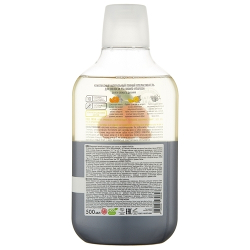 Biomed ополаскиватель Vitafresh