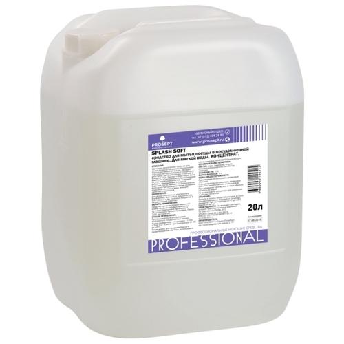 PROSEPT Splash Soft моющее средство для посудомоечной машины