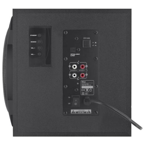 Компьютерная акустика Trust GXT 638