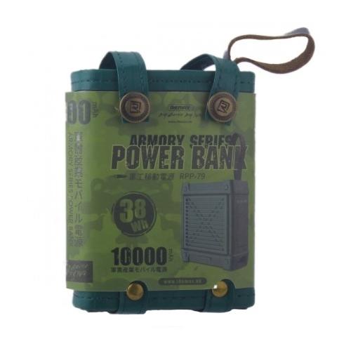 Аккумулятор Remax Armory 10000 mAh RPP-79