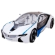 Легковой автомобиль MZ BMW i8 (MZ-2038) 1:14 34 см