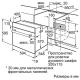 Электрический духовой шкаф Bosch HBF134EL0R