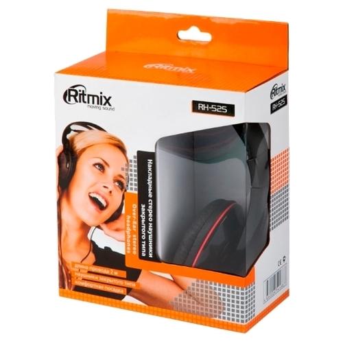 Наушники Ritmix RH-525