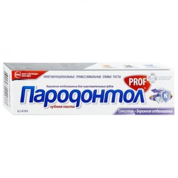 Зубная паста СВОБОДА Пародонтол Prof Sensitive Бережное отбеливание