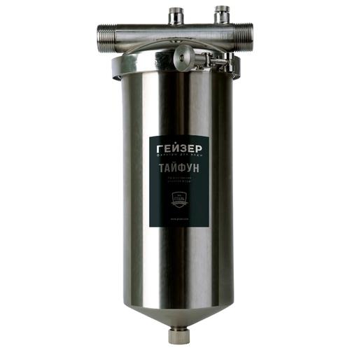 Фильтр магистральный Гейзер Тайфун 10 ВВ корпус для холодной и горячей воды