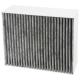 Фильтр угольный Bosch CleanAir DSZ5201 (11017314)