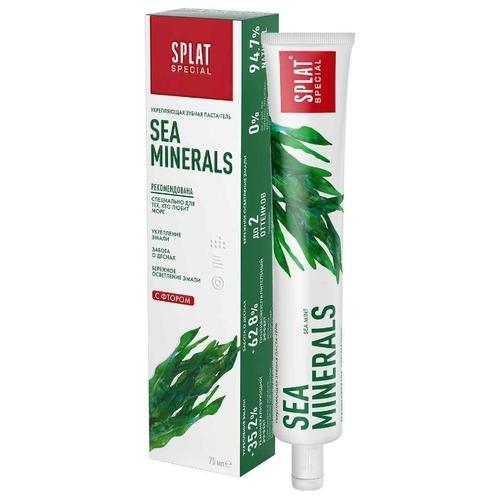 Зубная паста SPLAT Special Sea Minerals, мята