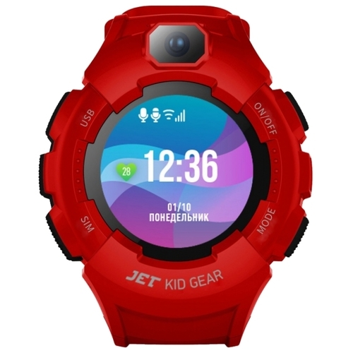 Часы Jet Kid Gear