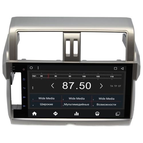 Автомагнитола Wide Media WM-CF3041NB-1/16 Toyota Land Cruiser Prado 2013-2017