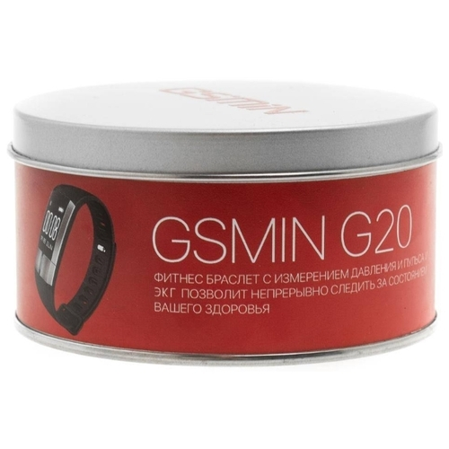 Браслет GSMIN G20