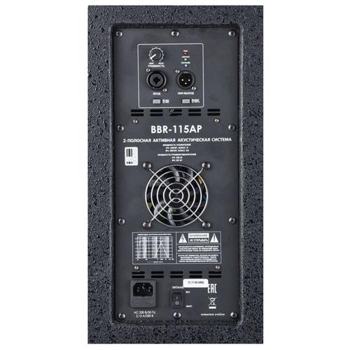 Акустическая система Eurosound BBR-115AP