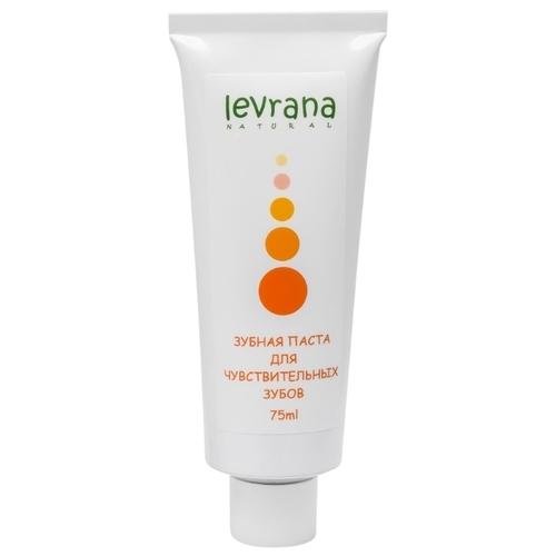 Зубная паста Levrana Для чувствительных зубов