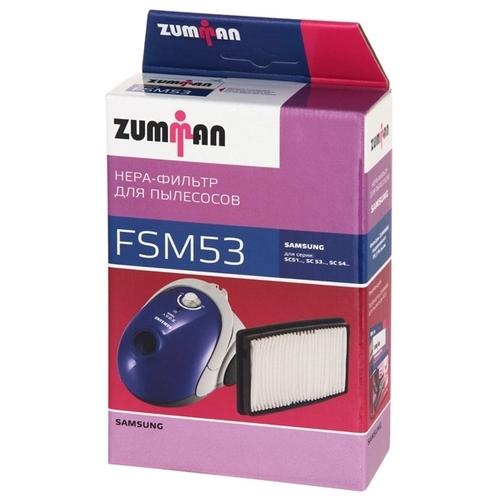ZUMMAN HEPA-фильтр FSM53