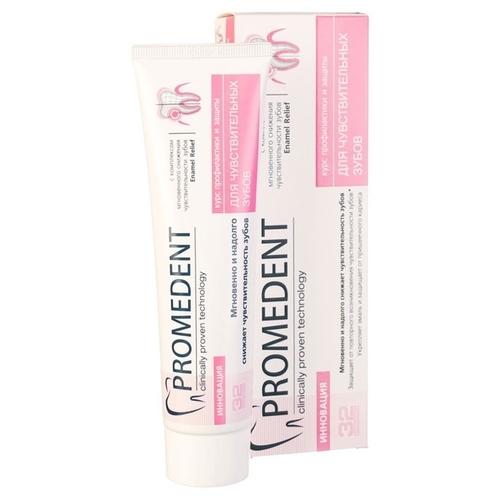 Зубная паста 32 Бионорма Promedent Для чувствительных зубов