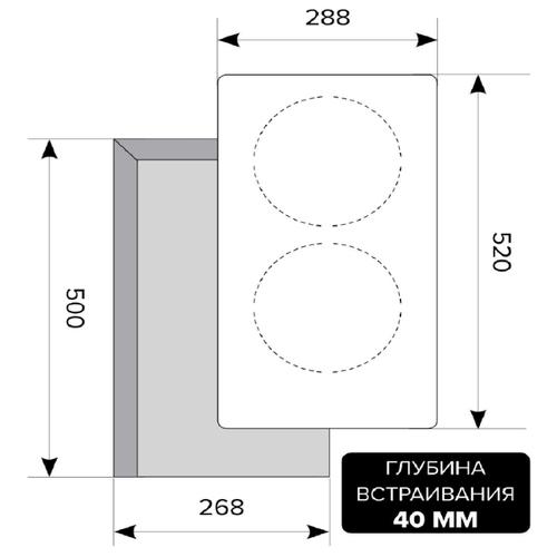 Варочная панель LEX EVH 321 BL