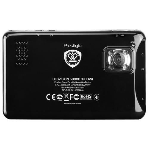 Навигатор Prestigio GeoVision 5850