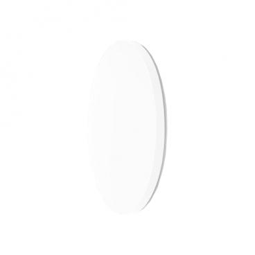 Светодиодный светильник Xiaomi Yeelight Galaxy LED Ceiling Light 450 мм