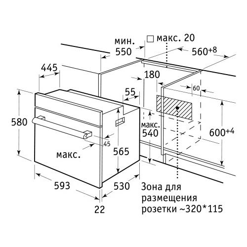 Электрический духовой шкаф Weissgauff EOV 281 PDB