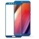 Защитное стекло Mobius 3D Full Cover Premium Tempered Glass для Honor 9 Lite
