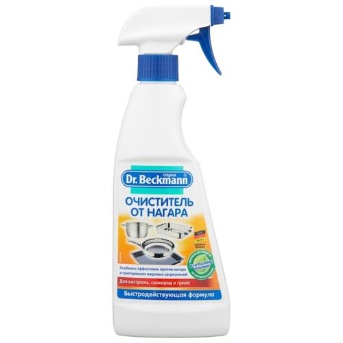Очиститель от нагара Dr. Beckmann