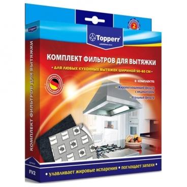 Фильтр жиропоглощающий Topperr FV 2