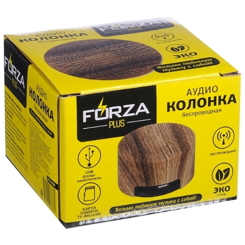 Портативная акустика FORZA 916-050