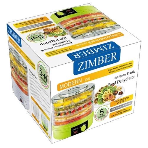 Сушилка Zimber ZM-11021 / ZM-11022