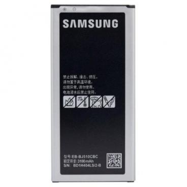 Аккумулятор Samsung EB-BJ510CBC для Samsung Galaxy J5 SM-J510F