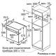 Электрический духовой шкаф Bosch HBG337EW0R