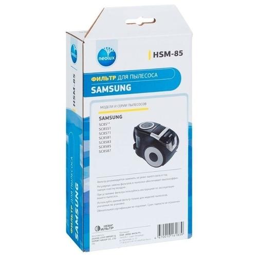 NEOLUX HEPA фильтр HSM-85