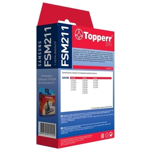 Topperr HEPA-фильтр FSM 211