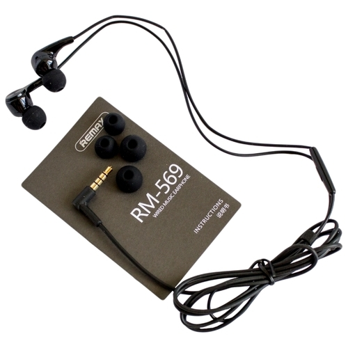 Наушники Remax RM-569