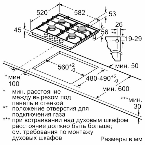 Варочная панель NEFF T26DS49J0