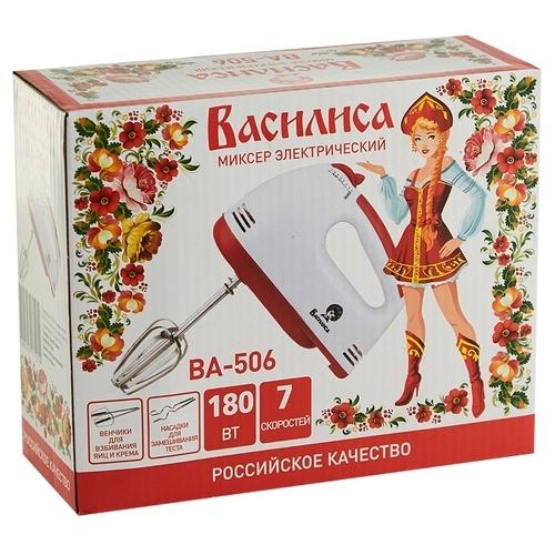 Миксер Василиса ВА-506