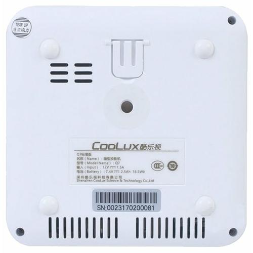 Проектор CooLux Q7